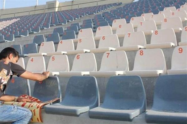 اتفاقات ویژه در استادیوم آزادی