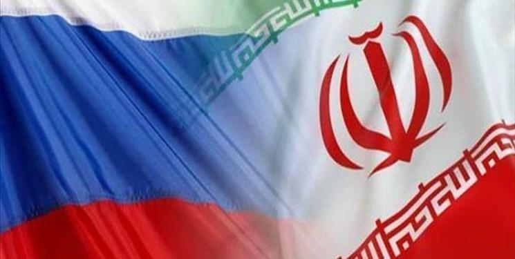 اولین دور رایزنی های حقوقی ایران و روسیه در مسکو برگزار گردید