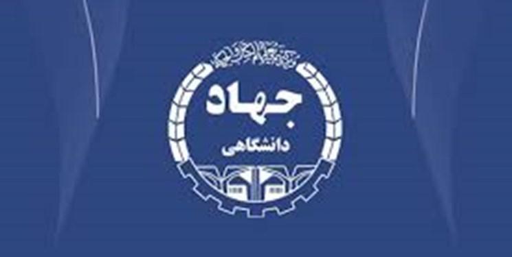 سرپرست جدید مرکز افکارسنجی دانشجویان ایران معرفی گردید