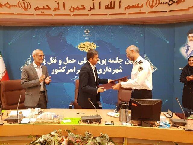 امضای سه تفاهم نامه همکاری در راستای توسعه و ترویج حمل ونقل پاک