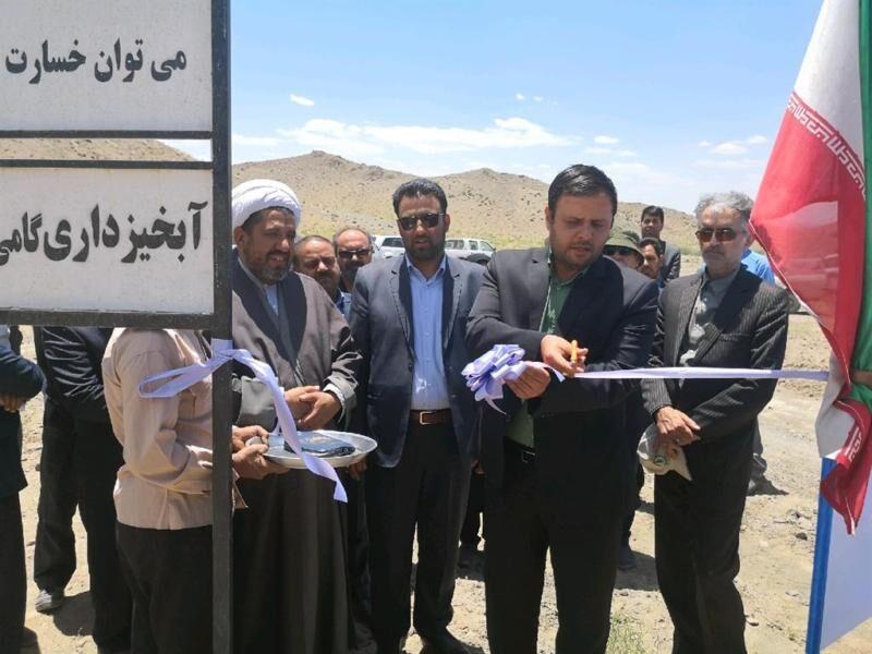 خبرنگاران 2 طرح منابع طبیعی در نهبندان افتتاح شد