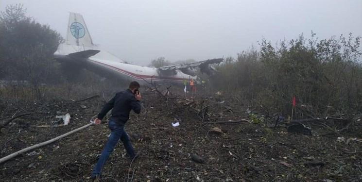 فرود اضطراری هواپیمای آنتونوف اوکراین 4 کشته برجا گذاشت