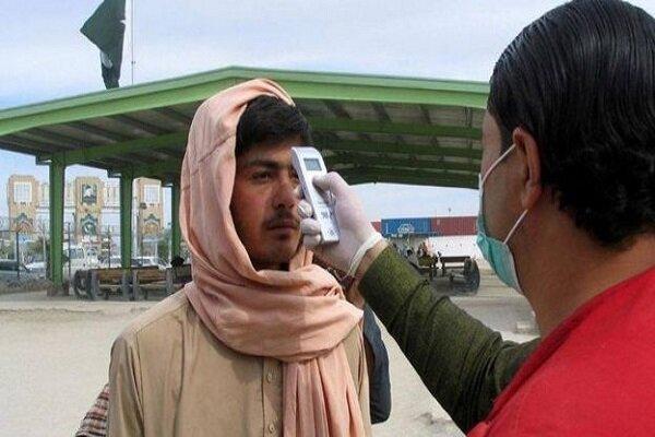 شمار مبتلایان به کرونا در افغانستان به 7653 نفر رسید