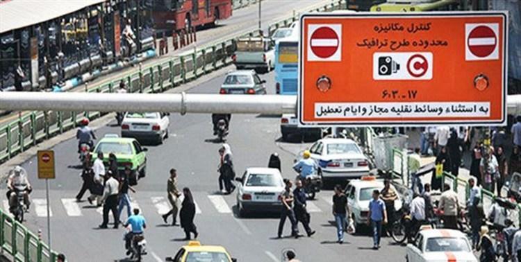طرح ترافیک از فردا شنبه 17 خرداد اجرا می گردد