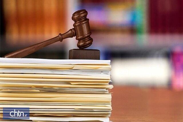 تشکیل 22 پرونده قضایی در حوزه میراث فرهنگی خراسان شمالی