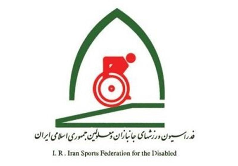 تصویب ساختار شورای راهبری در جلسه هیئت رئیسه فدراسیون ورزش های جانبازان و معلولین