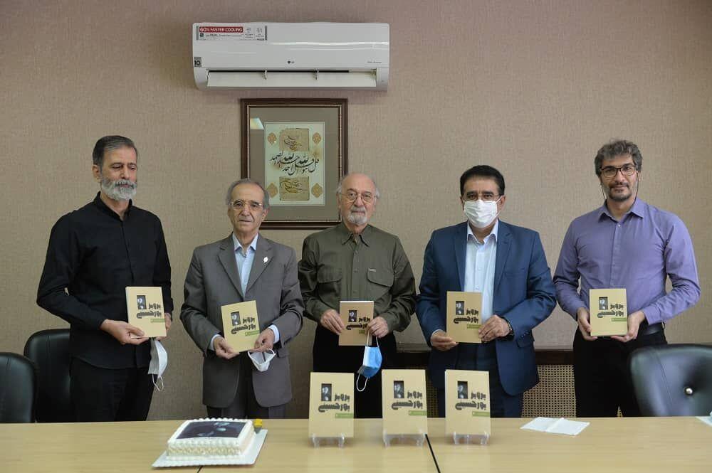 خبرنگاران ماندگاران صحنه 2؛ کتاب خاطرات پرویز پورحسینی رونمایی شد